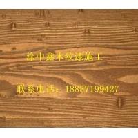 河南木纹漆价格 郑州木纹漆施工 金属木纹漆 郑州欧宝莱涂料