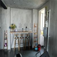 涂中鑫清水混凝土墙面涂料 现代流行的工业装饰风格