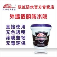 重庆石柱外墙透明防水胶 国标质量国家免检