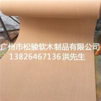软木幼儿园背景墙 留言板 宣传栏 照片墙 软木板软木卷材地垫