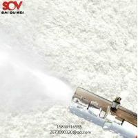 SOV赛欧维无机纤维矿物喷涂棉矿物棉