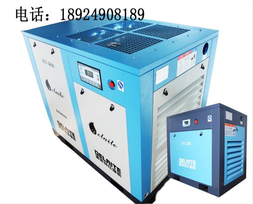 空压机变频空压机批发德莱特压缩机