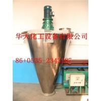 华天专供5-2000L双螺旋锥形混合机