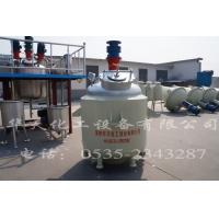 不饱和聚酯树脂设备/树脂反应釜