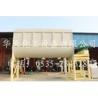华天专供大型混合机/卧式螺带混合机/垃圾处理混合机