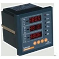 多功能网络仪表 针对电力系统