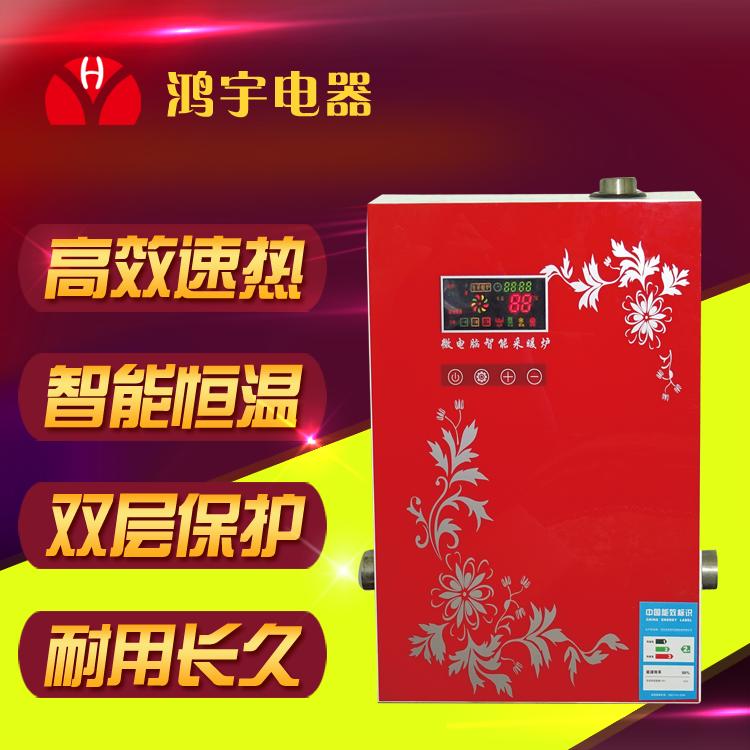 水暖气片电热壁挂炉 家用电壁挂炉价格电采暖炉