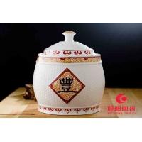 密封陶瓷米缸 密封陶瓷米罐
