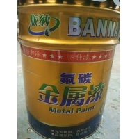 供应氟碳涂料价格 其材料费用约为15元/平米左右