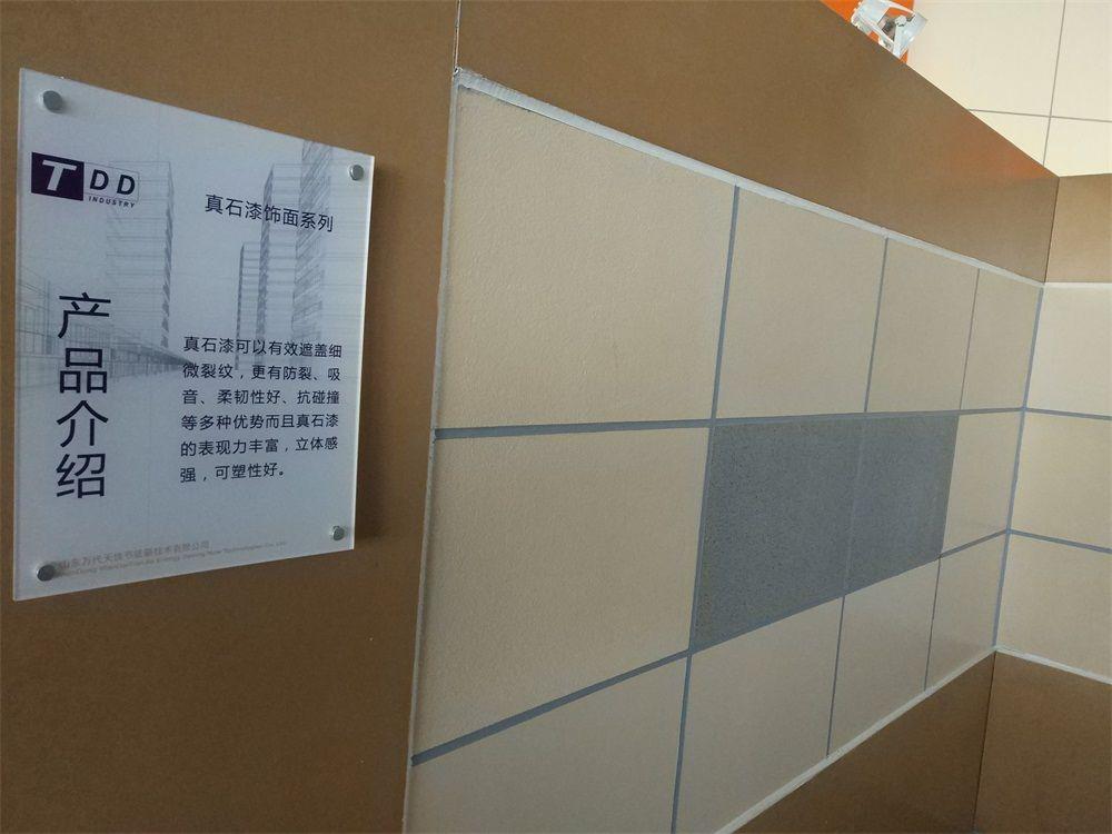 烟台外墙保温板xps保温装饰一体板氟碳金属系列