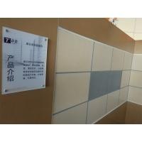 一体板12202440氟碳金属保温系列