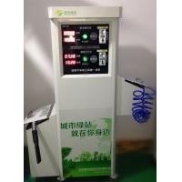 供应广东刷卡投币自助洗车机