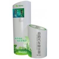 城市绿站自助吸尘机标准型