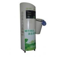 城市绿站自助消毒机