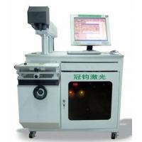 东莞横沥透光按键激光打标机,路由器激光剥皮机激光剥线机研发