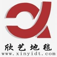 天津市欣艺永佳地毯有限公司