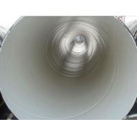 河南IPN8710防腐钢管 无毒饮用水钢管-特惠栏目
