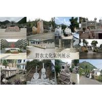 石雕,动物石雕,人物石雕,景观石,野农文化