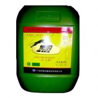 新黑豹聚合物防水涂料
