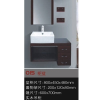 上海樱姿纳米自洁釉卫浴洁具浴室柜盆