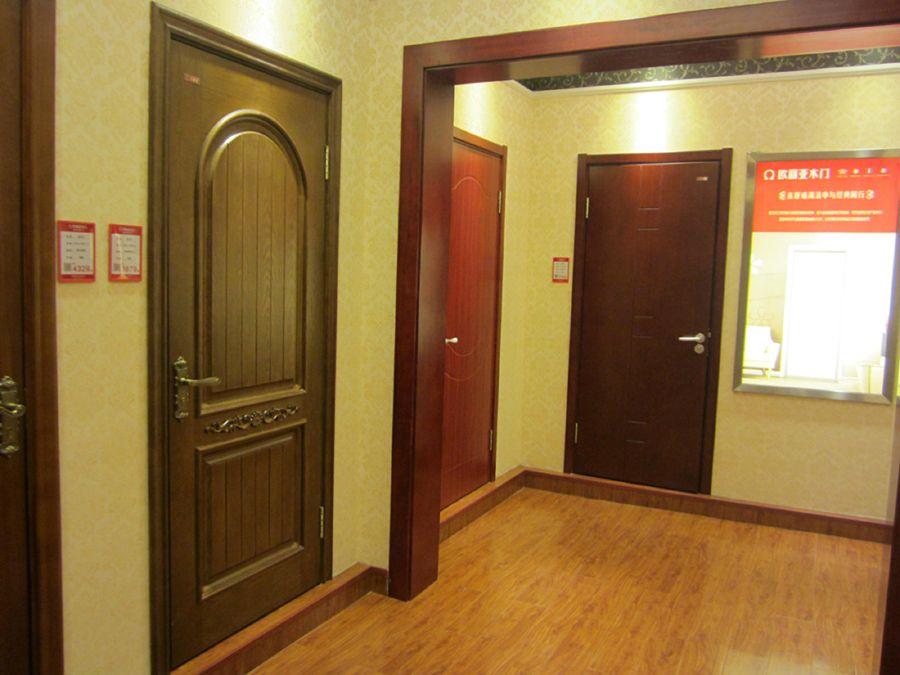 专卖店地址:辽宁省葫芦岛市龙港区中旺之家一