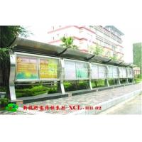 天津新视野不锈钢宣传栏