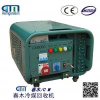 全自动冷媒回收机 R22专用