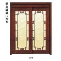 开心木门 玻璃系列 550