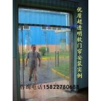 供應天津超透明科爾西納軟門簾