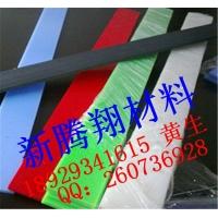 进口UPE板—进口UPE板—超高分子聚乙烯板