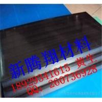 进口PC+ABS板—PC/ABS板—黑色PC+ABS板
