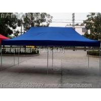 折叠帐篷 简便帐篷