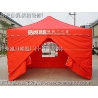 香港户外帐篷