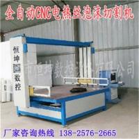 eps数控电热丝泡沫切割机、泡沫热线机、eps线条切割机