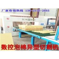 保温板泡沫切割机  保温板异形切割机 挤塑保温板加工机械