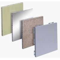 正高建材仿石铝单板佳顿仿石材铝单板仿石铝单板