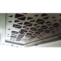 长期供应佳顿平板铝单板 平面铝单板厂家 镂空铝单板