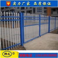 祥成护栏供应:锌钢护栏,交通护栏,