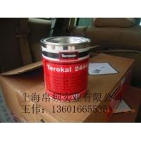 Terokal2444