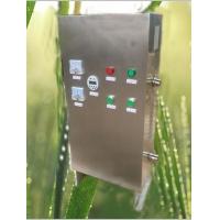 北京微电解水箱水处理机