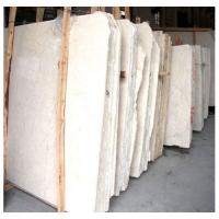 南京石材-艺伦钢管租赁中心