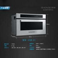 圣鸽厨房电器蒸箱ZQB-Z1