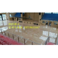 北京佰强实木体育地板-实木体育地板厂家直销