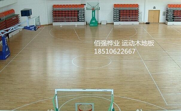 佰强篮球馆双龙骨运动木地板