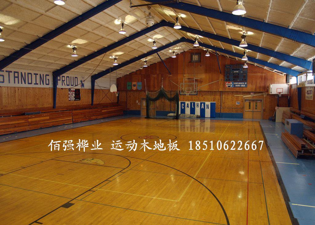 学校室内体育馆运动木地板