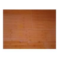 碳化地板王高光線黃散節