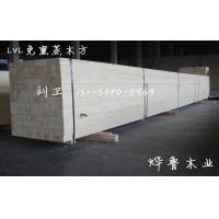 包装用免熏蒸木方-LVL层积材