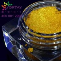 树脂珠光粉 树脂用原材料 树脂金粉 环氧树脂原材料 珠光粉