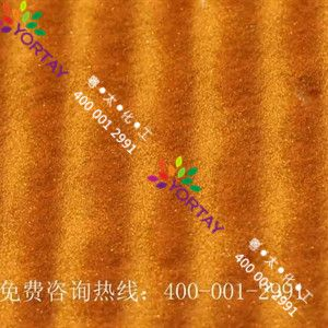 3D导磁珠光粉,磁性珠光效果颜料,广东导磁珠光粉