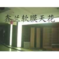 鑫蘭軟膜天花